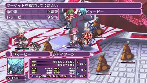 Disgaea 3 : Absence of Detention | SuperSoluce