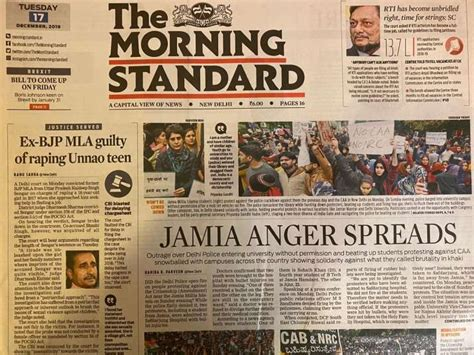 How major Indian newspapers reacted to nationwide anti-CAA