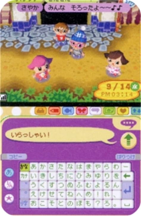 Animal Crossing: Wild World DS Review / Preview for the