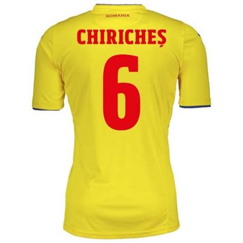 Roumanie domicile maillot Chiriches - Maillots-Football